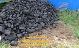 Уголь 4 тонны ССПК